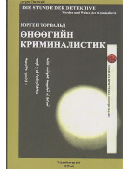 law book 0