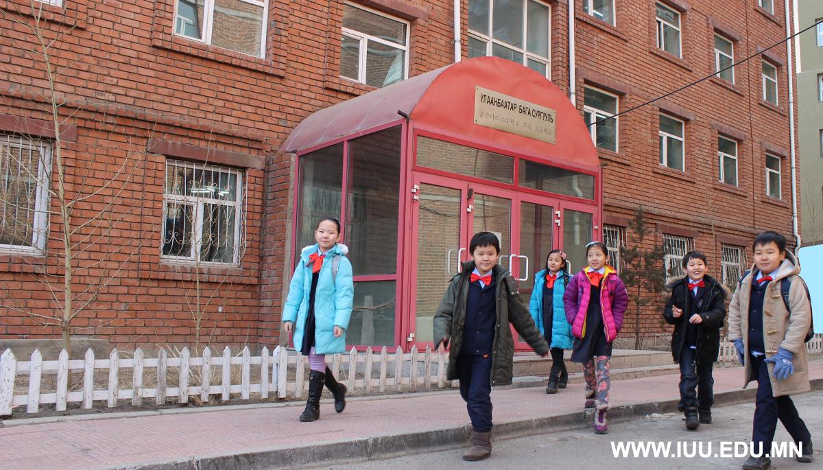 Elementar School A